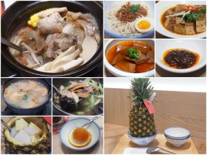 今日熱門文章:台中東區   有春茶館,傳統台灣菜、優質茶館