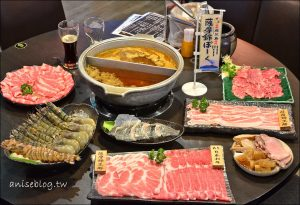 今日熱門文章:赤哥汕頭火鍋(板橋),超好吃鹿兒島豬、日本A5和牛、溫體牛、豪華蝦拼盤,湯頭超特別!