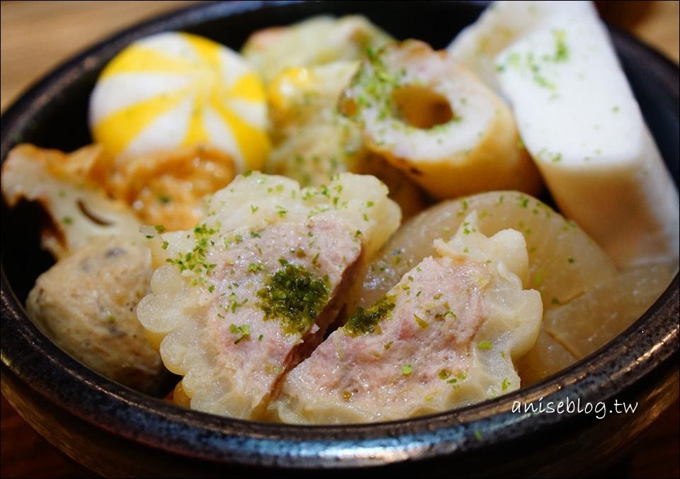 角屋關東煮,冬日來份暖呼呼的小食吧!