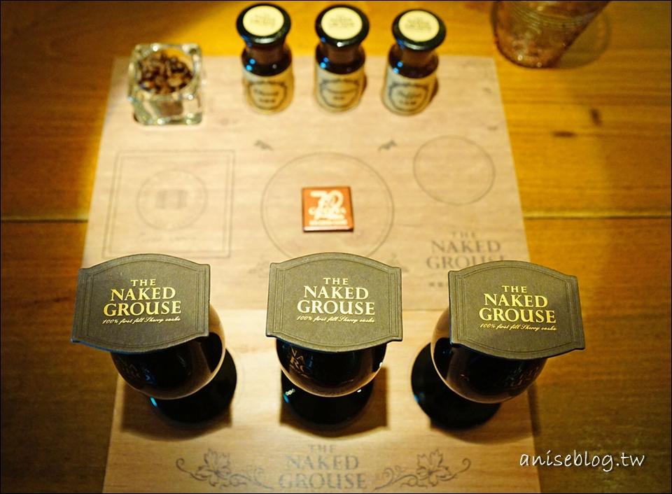 裸雀初次雪莉桶蘇格蘭威士忌(THE NAKED GROUSE),來自蘇格蘭的珍貴好酒