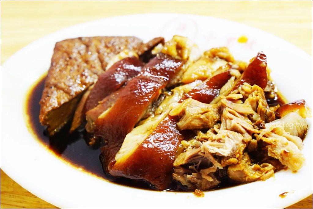 吃口味豬腳飯,肉質不錯的豬腳飯(姊姊食記)