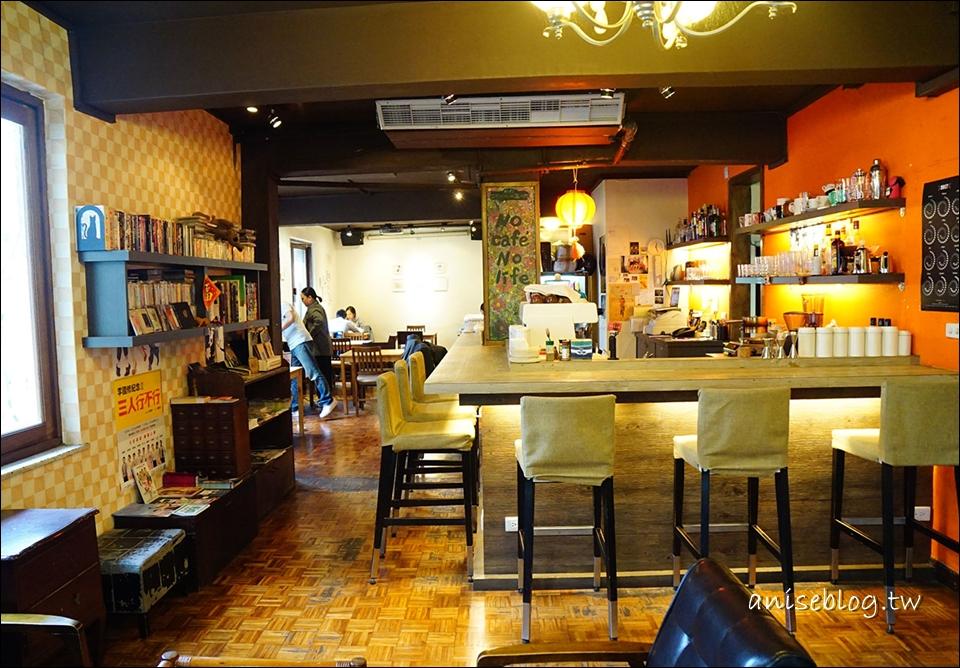 台北東區 Homey's cafe 老屋咖啡/文青咖啡 (不限時、插座、Wifi)