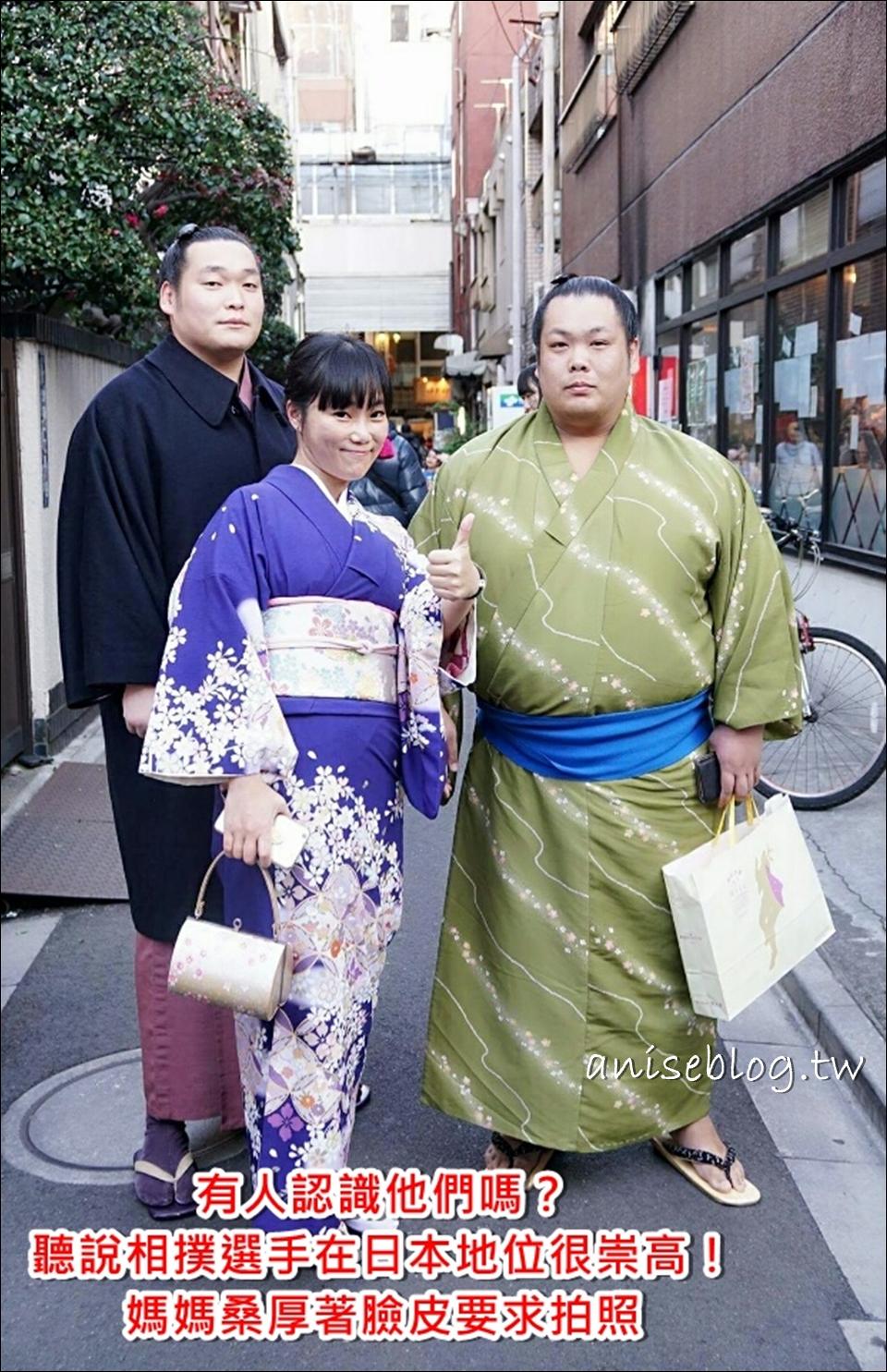 東京淺草和服租借