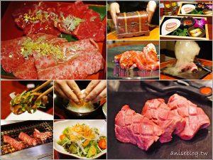 今日熱門文章:東京和牛燒肉推薦:燒肉門門(焼肉 門門 もんもん)・日本皇室御用和牛(一個月限量5頭)!
