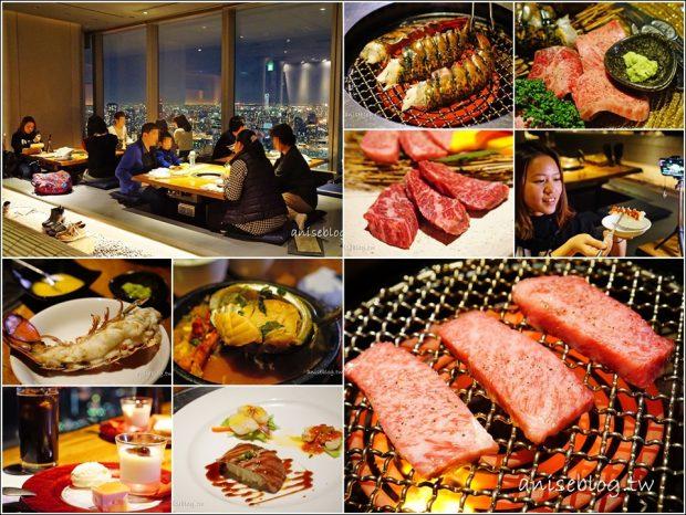東京燒肉推薦