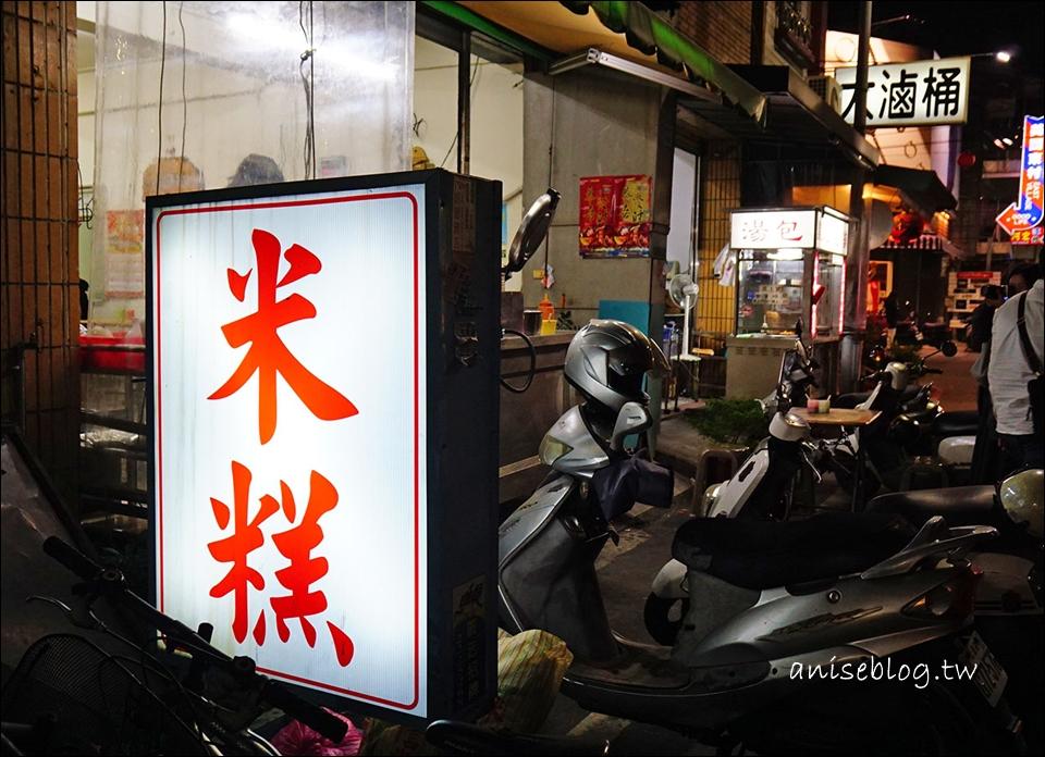 嘉義文化夜市隱藏版美食:國華街超神祕無名米糕、吳記排骨酥、阿龍現撈土魠魚