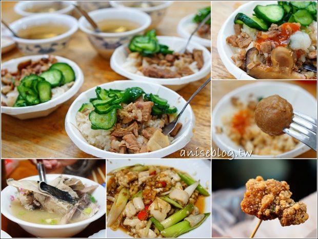 嘉義文化夜市美食