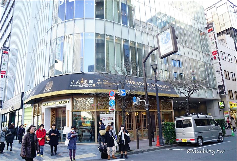 羅豚黑豬肉涮涮鍋吃到飽,東京銀座高樓層美味火鍋(明太子吃到飽!)