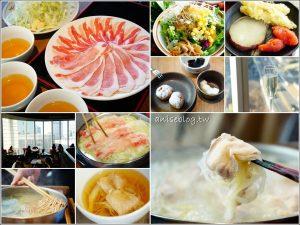 今日熱門文章:羅豚黑豬肉涮涮鍋吃到飽,東京銀座高樓層美味火鍋(明太子吃到飽!)