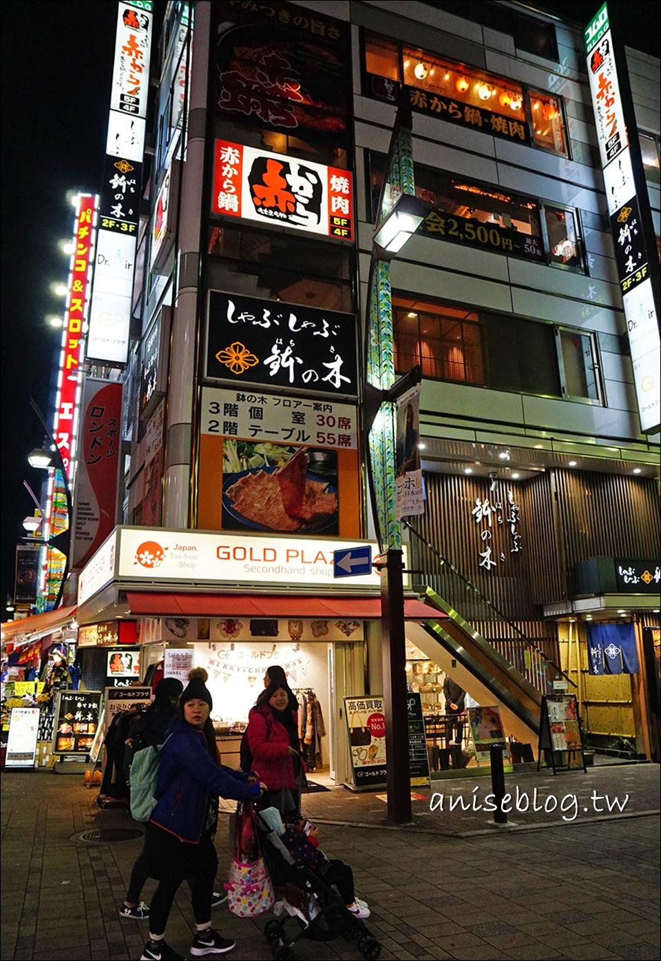 東京壽喜燒   鉢之木,美好的和牛壽喜燒饗宴