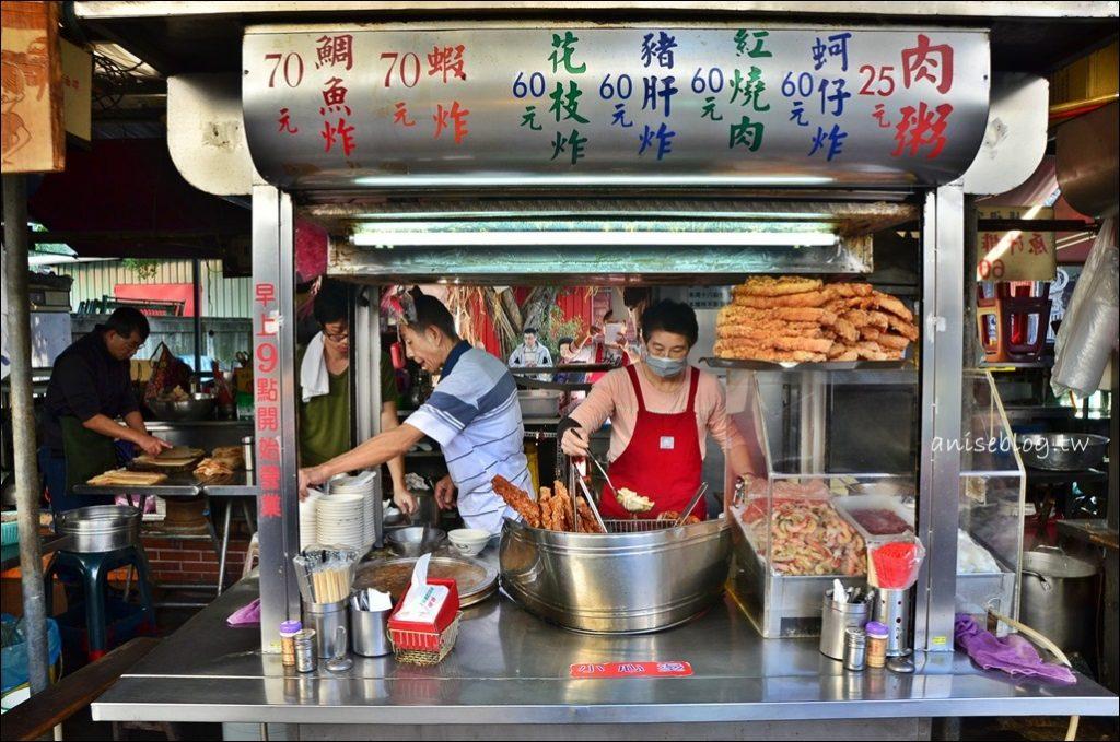 葉家肉粥、炸花枝、紅燒肉,大稻埕慈聖宮廟口小吃,大同區美食