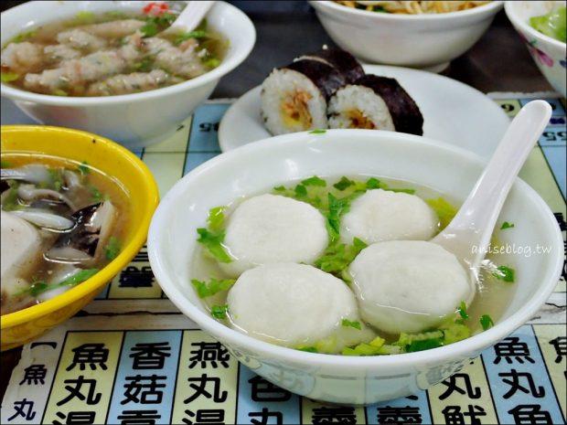佳興魚丸店,傳承一甲子的美味老店,大同區美食(姊姊食記) @愛吃鬼芸芸