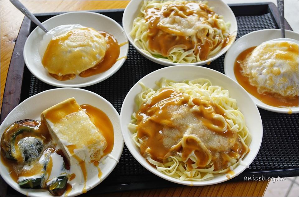 嘉義美食 | 黃記涼麵、涼圓,是說嘉義的涼麵一定要加美乃滋嗎?