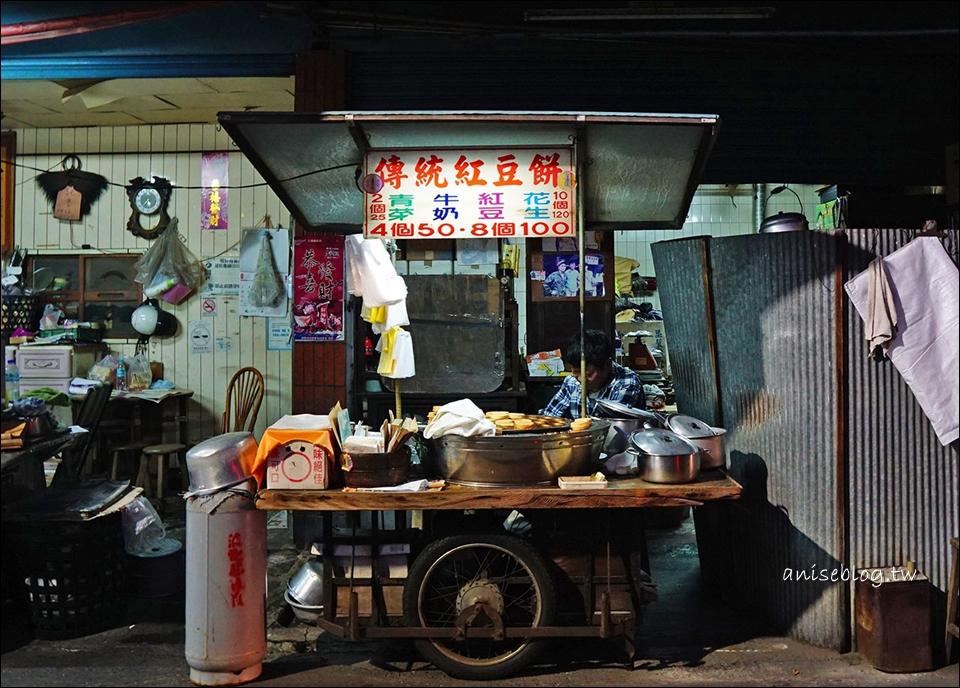 嘉義文化夜市 | 羅山鱔魚麵、傳統紅豆餅,不同於台南的鱔魚意麵!