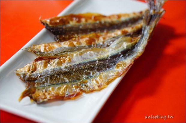 阿漢生魚片