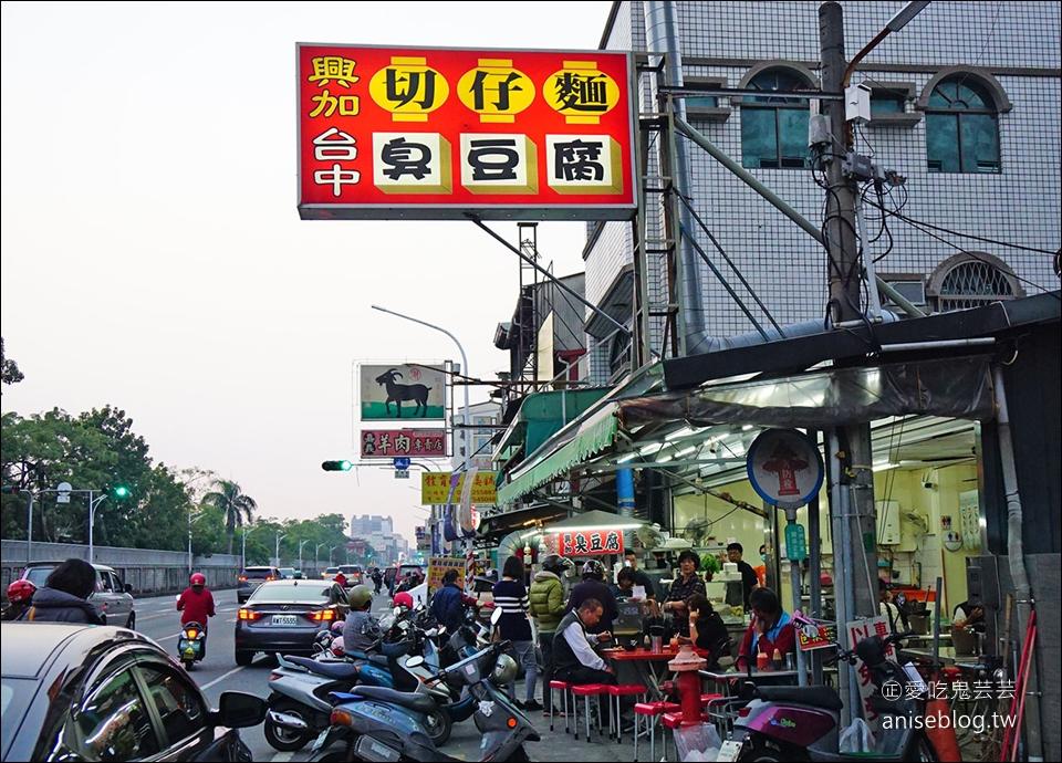 嘉義美食 | 興加臭豆腐嘉義人最愛,同場加映民族路興中街口炸粿
