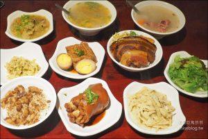 今日熱門文章:北車美食 | 大稻埕魯肉飯,符合現代人口味的清淡魯肉飯