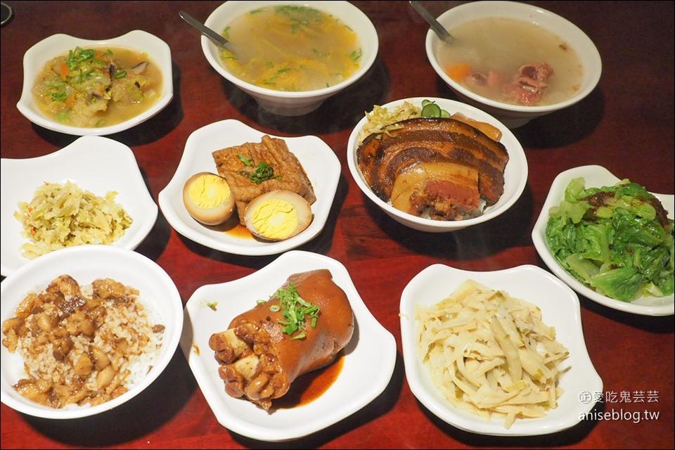 北車美食 | 大稻埕魯肉飯,符合現代人口味的清淡魯肉飯