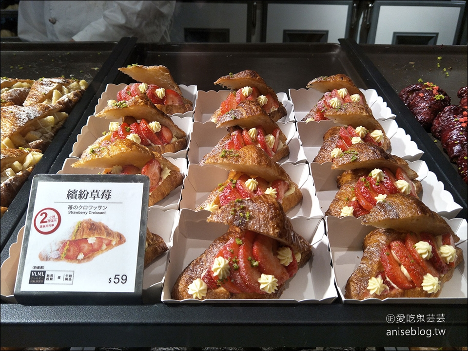 八月堂冬季限定 | 繽紛草莓可頌、青森蘋果可頌,外加SOGO限定黑糖口味