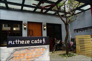 今日熱門文章:捷運市府站咖啡 | 上樓看看Arthere Café,空間寬敞不限時/有插座/美式咖啡可續杯