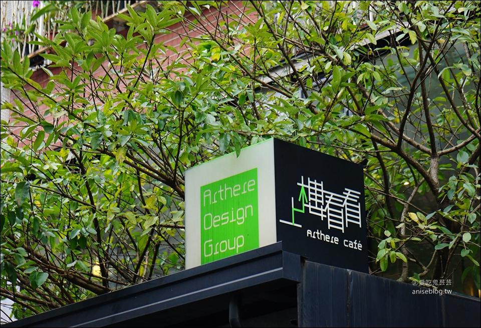 捷運市府站咖啡 | 上樓看看Arthere Café,空間寬敞不限時/有插座/美式咖啡可續杯