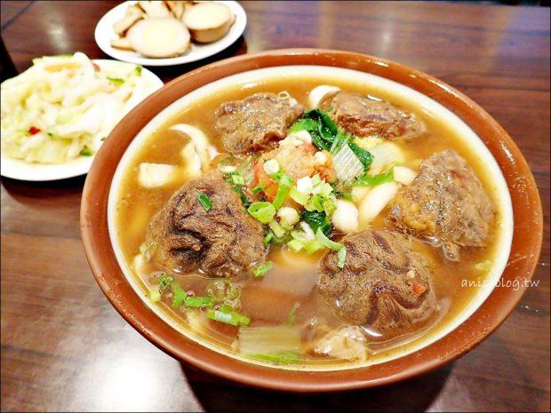 雲客來山西刀削麵館,傳說中的老外牛肉麵,台北車站平價美食(姊姊食記) @愛吃鬼芸芸