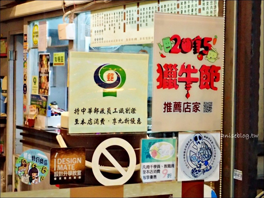 雲客來山西刀削麵館,傳說中的老外牛肉麵,台北車站平價美食(姊姊食記)