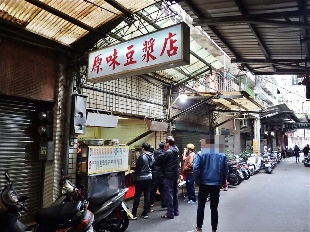 原味豆漿店,碗粿、蔥燒餅、燒餅油條傳統中式早餐,板橋巷弄美食排隊老店(姊姊食記)