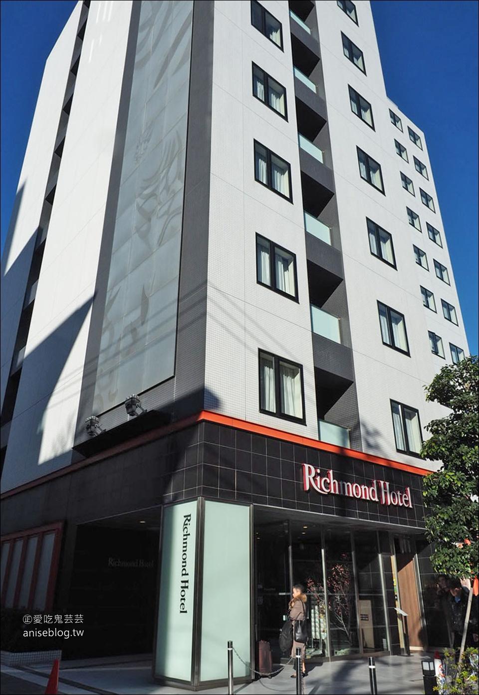 東京淺草住宿推薦   Richmond hotel 里士滿淺草國際酒店,地理位置絕佳床大又舒適