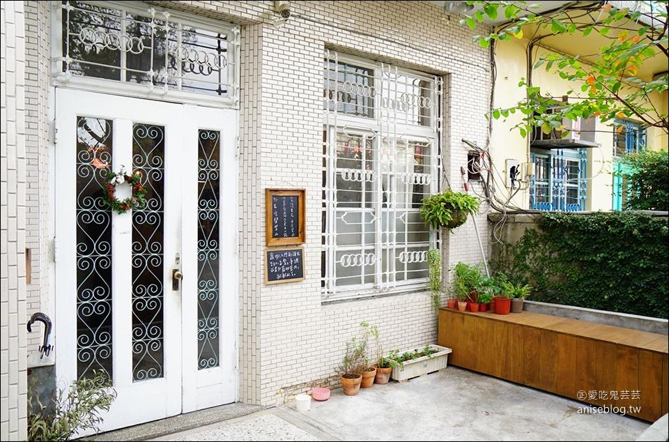 嘉義咖啡 | 咖啡漫步 come home,老屋 x 文青咖啡 ( VOUGE精選必訪嘉義咖啡店)