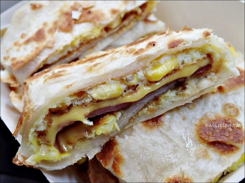 北車美食 | 蛋要酷手工蛋餅專賣店,小魚辣椒超對味(姊姊食記)