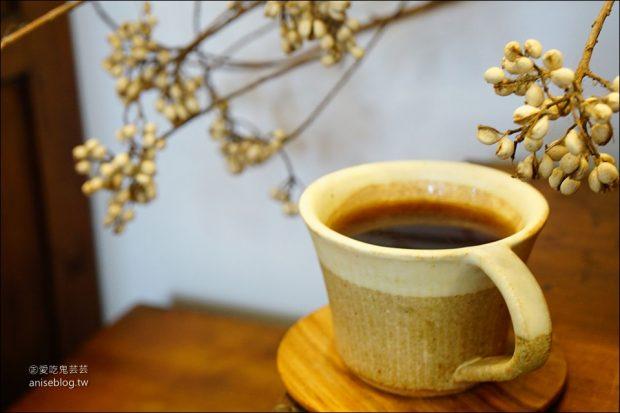 嘉義咖啡 | 咖啡漫步 come home,老屋 x 文青咖啡 ( VOUGE精選必訪嘉義咖啡店) @愛吃鬼芸芸