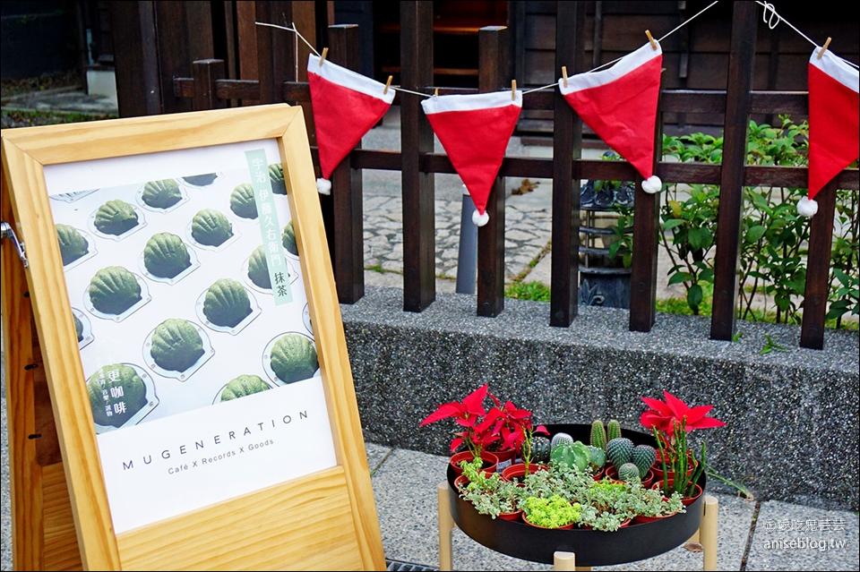 嘉義咖啡 | 木更咖啡@檜意生活村,瑪德蓮是招牌,但我們更愛法國法芙娜巧克力塔!