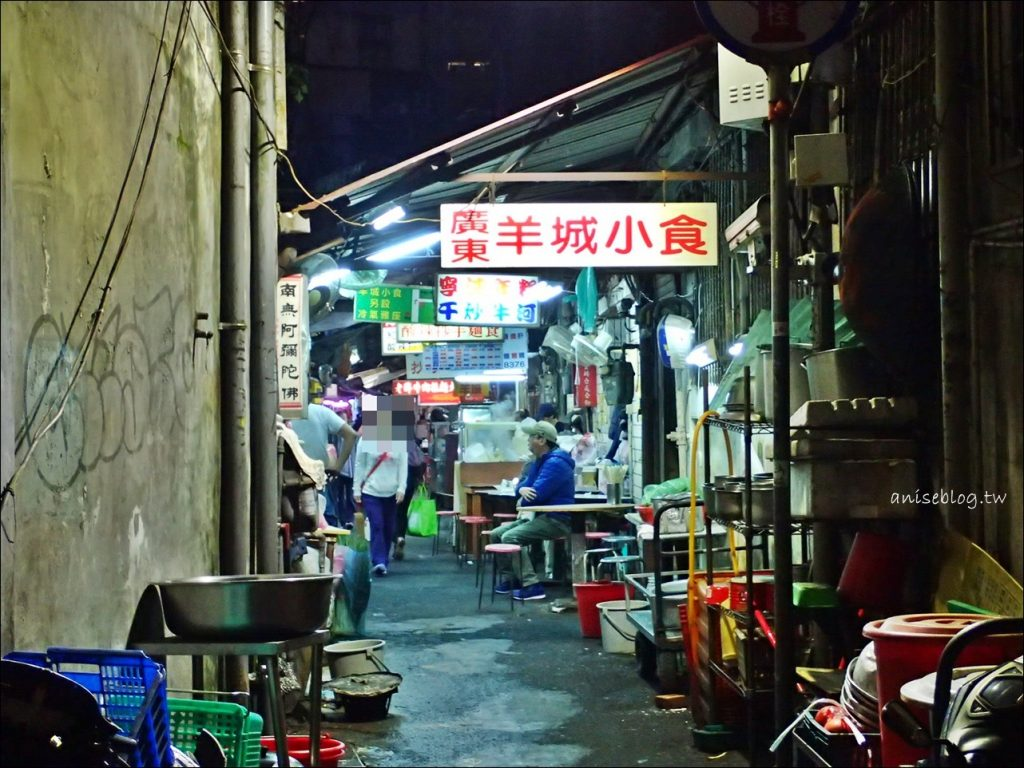 城中市場羊城小食,炒飯、年糕、河粉、熱炒,台北車站平價美食(姊姊食記)