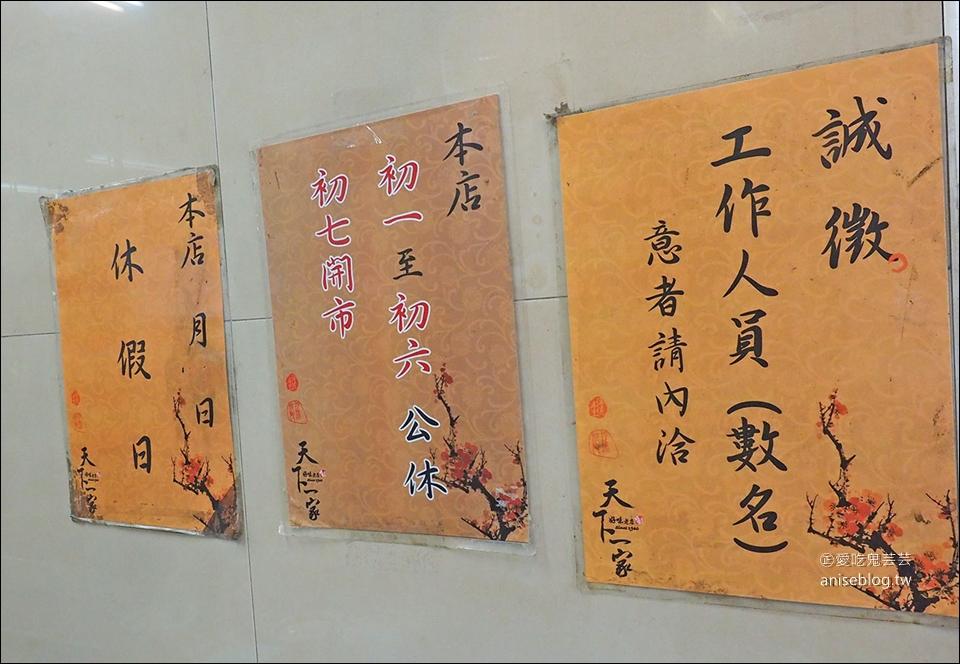捷運龍山寺美食 | 好味老店珍珠餛飩皮薄肉鮮、古早味元祖胡椒餅