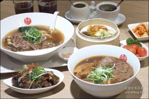 今日熱門文章:品川蘭牛肉麵松山機場店,來碗台灣味再出國門!