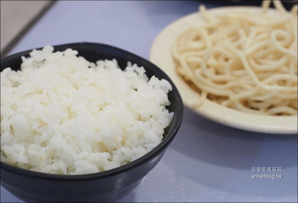 練家子火鍋料理,清爽無負擔的涮涮鍋 (眾人推薦三隻小豬)