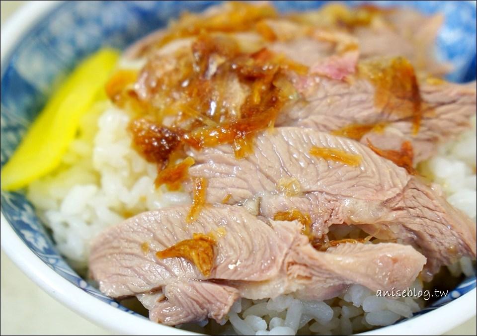 阿溪雞肉飯