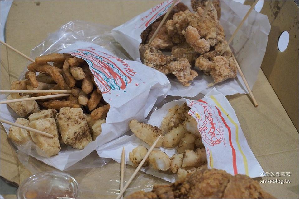 嘉義超浮誇鹽酥雞 | 桃城雞排無敵炸炸全雞