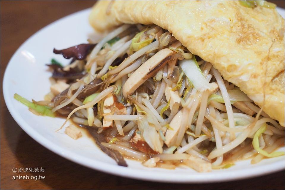 清真中國牛肉麵食館 | 東區美食@2020、2019、2018年台北必比登推介(BIB GOURMAND)