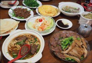 今日熱門文章:清真中國牛肉麵食館 | 東區美食@2020、2019、2018年台北必比登推介(BIB GOURMAND)