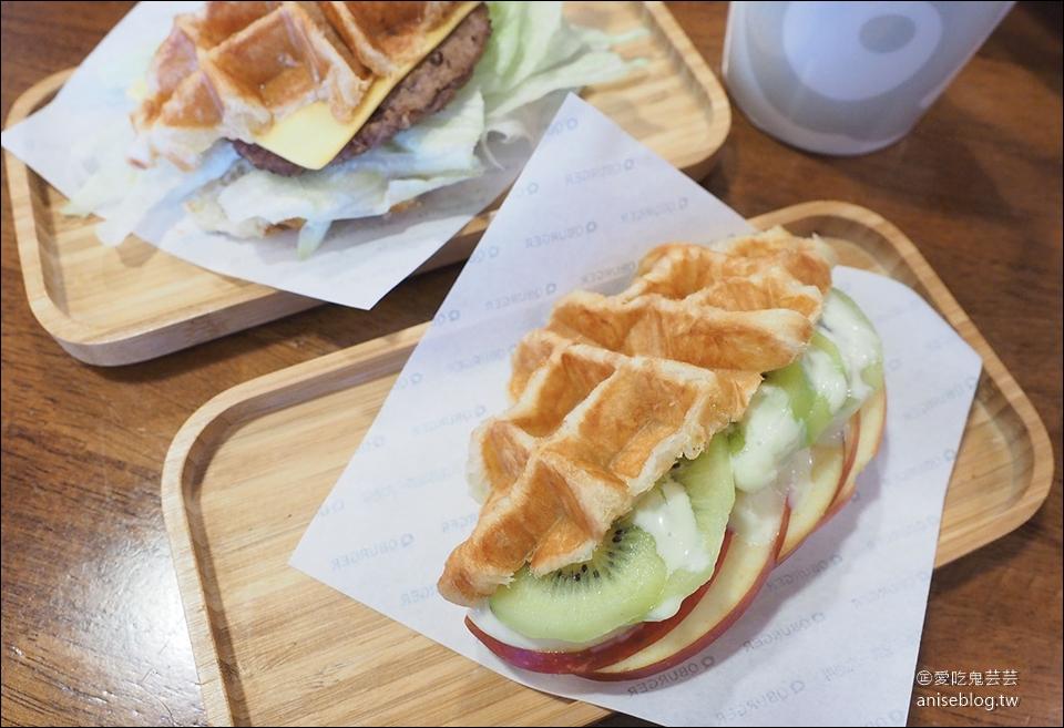 QBurger 饗樂餐飲 | 新品可朗芙酥香脆迷人、口味多