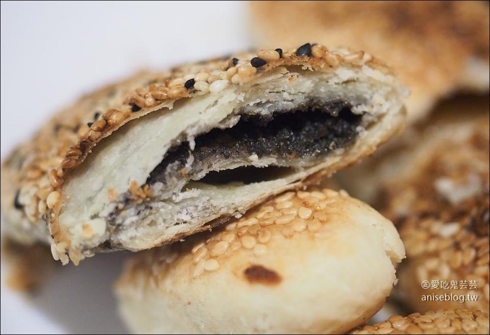 南港老張碳烤燒餅店 | 最愛小酥餅和糖膏 😍