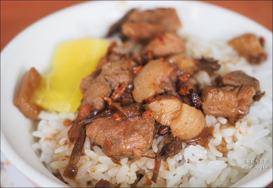 嘉義雞肉飯 | 民主火雞肉飯,在地人觀光客都愛的雞肉飯名店