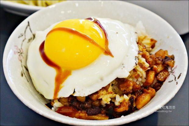 恩恩努肉飯,從華山市場搬來東區囉!半熟蛋、超激辣鬼椒醬與魯肉飯 @愛吃鬼芸芸