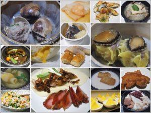今日熱門文章:廚窗港點飲茶百匯吃到寶,港點、烤鴨、干貝鮑魚粥、叉燒、鮑魚燒賣、烏參….通通吃到飽!