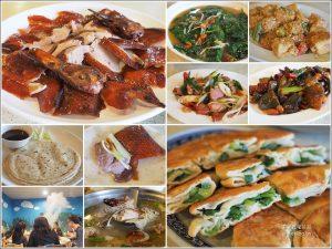 今日熱門文章:嘉義美食 | 在地人才知道的梅中園(原清香園),烤鴨好好吃又好平價!
