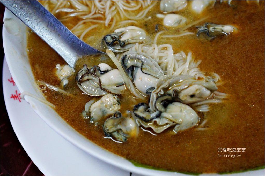 八里一支釣小吃店,現流海鮮、麻油蚵仔麵線,淡水河畔美食