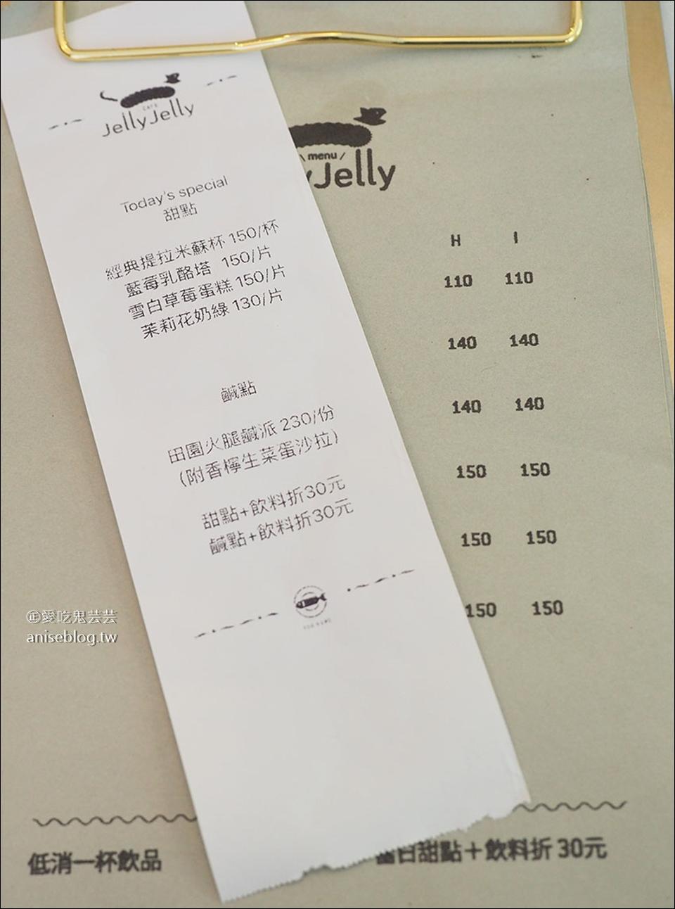 JellyJelly 慢工烘焙,網路知名蛋糕終於展店啦!