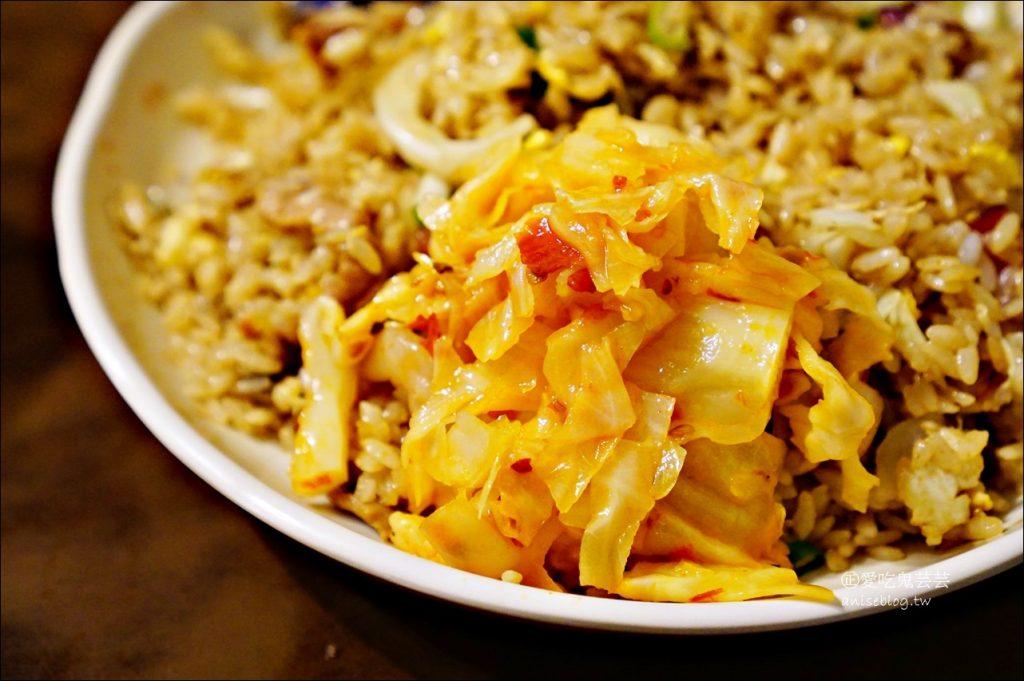 阿仁炒飯炒麵熱炒,還有好吃辣泡菜 | 大同區大龍峒美食(姊姊食記)